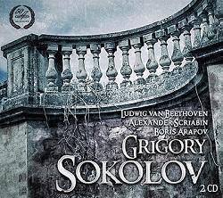 ソコロフのソ連時代のピアニズム...