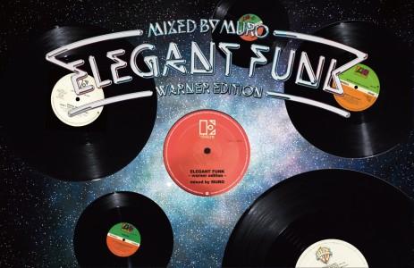 muroの人気mixシリーズ elegant funk 完全新作がタワレコ限定発売