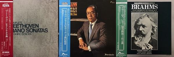 園田高弘が1980年代に録音・発売...