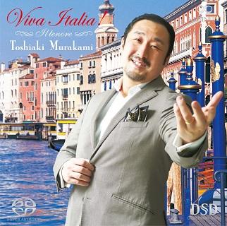 日本を代表するテノール歌手、村上敏明のデビュー20周年記念アルバムは ...
