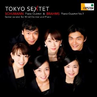 豪華メンバーが集結した「東京六人組」の新録音はピアノと木管五重奏編 ...