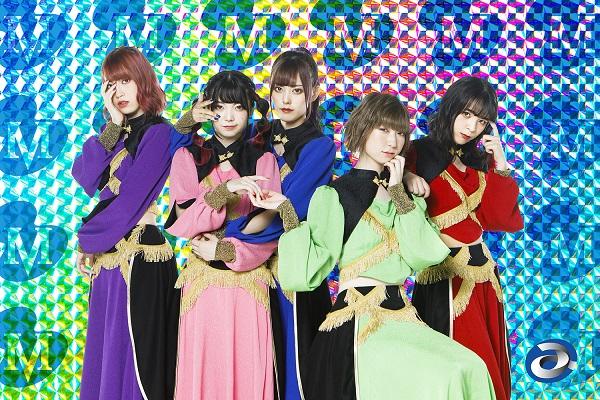 豆柴の大群 メジャーデビューaaaシングル a 10月7日発売 タワレコ先着特典ポスター Tower Records Online