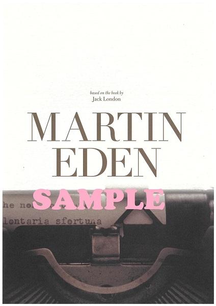 映画『マーティン・エデン』DVDが5月7日発売|オンライン限定先着特典 ...