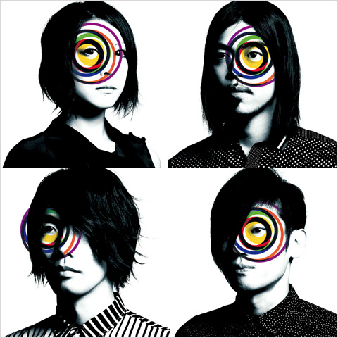 School Food Punishment、ヴォーカル ...