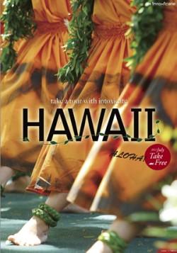 別冊intoxicate take a tour with intoxicate hawaii のpdf版の配布を