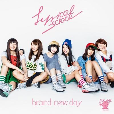"lyrical school、新シングル""brand new day""はAxSxEが作編曲&LITTLEが作詞"
