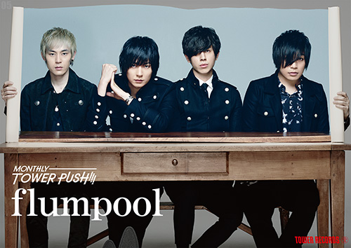 flumpool MONTHLY TOWER PUSH!!!