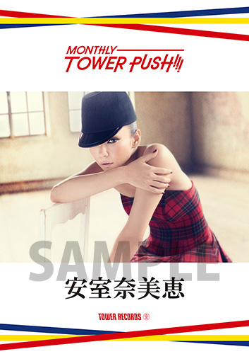 安室奈美恵 MONTHLY TOWER PUSH