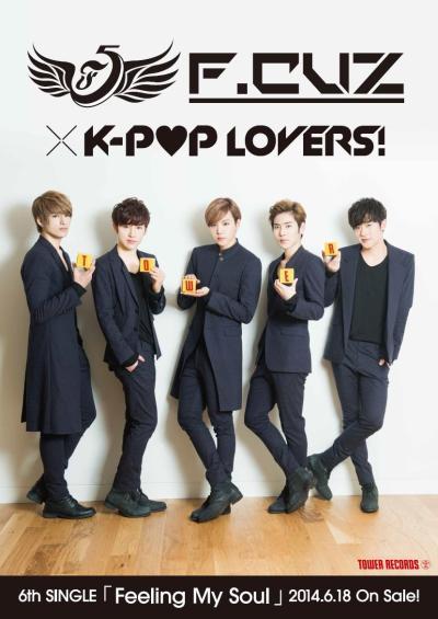 F.CUZ×K-POP LOVERS! ポスターデザイン