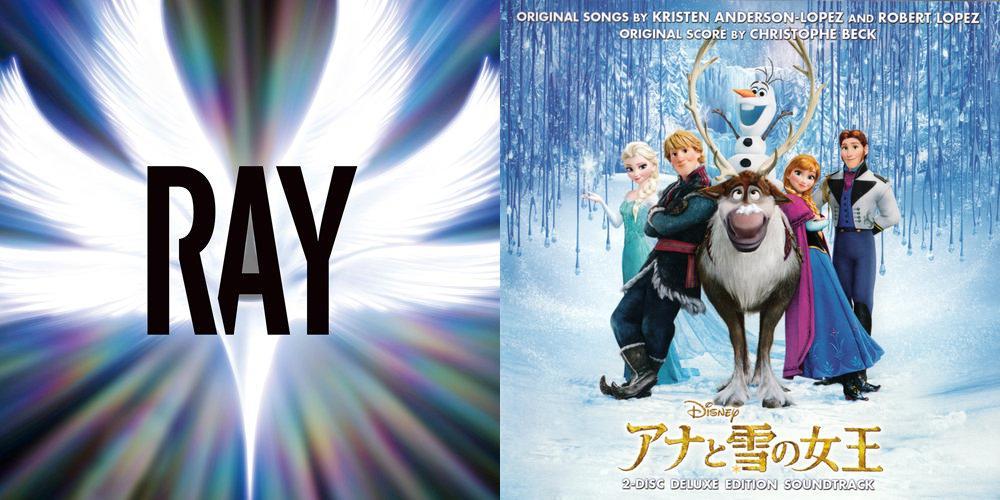 BUMP OF CHICKEN「RAY」&「アナと雪の女王OST」