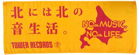 NOrth MUSIC, NOrth LIFE. t