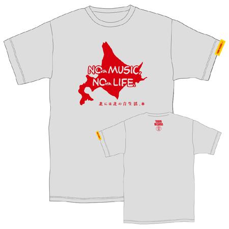 NOrth MUSIC, NOrth LIFE.T-shirt1