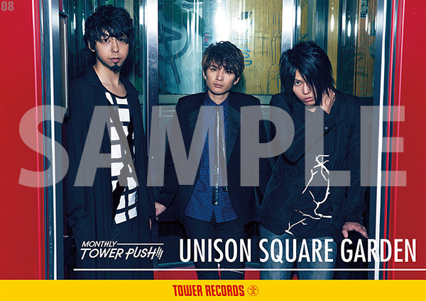 UNISON SQUARE GARDEN MONTHLY TOWER PUSH