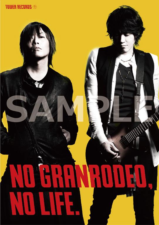 タワーレコード×GRANRODEOコラボポスター