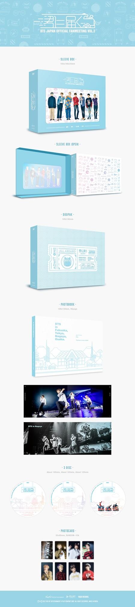 タワレコ先行/独占販売〉防弾少年団DVD『BTS JAPAN OFFICIAL FANMEETING