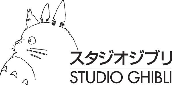 ジブリ スタジオ