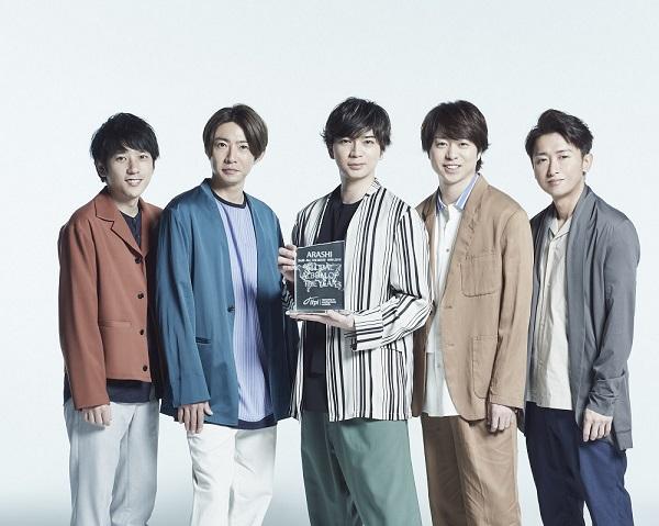 嵐、デビュー20周年ベスト・アルバム『5×20 All the BEST!! 1999-2019 ...