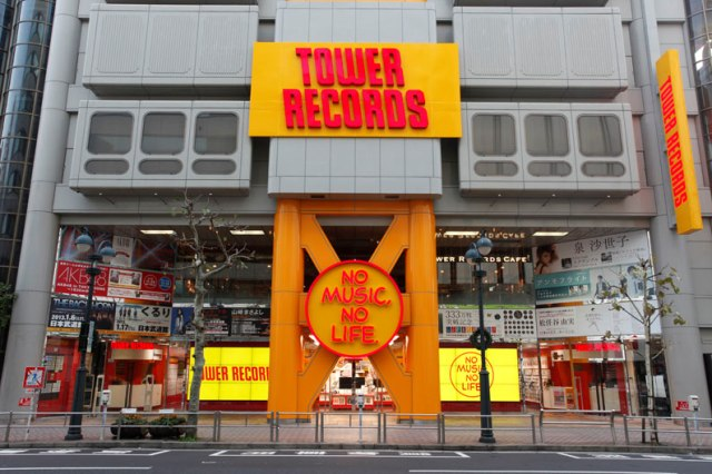 Image result for shibuya tower records