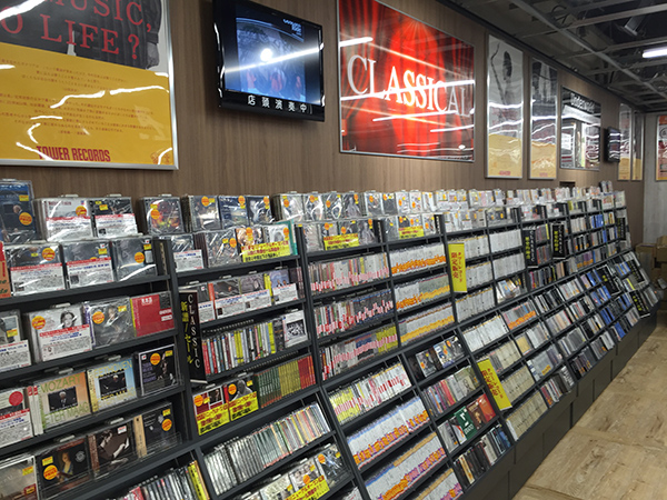 ����� tower records online