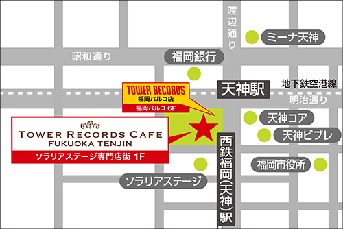 TOWER RECORDS CAFE 福岡天神店
