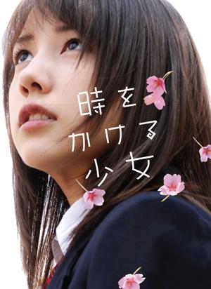 仲里依紗の画像 p1_39