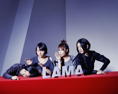 LAMA_A