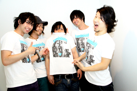 ivory7 chord × TOWER RECORDS T...