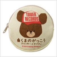 くまのがっこう×TOWER RECORDS コインケース
