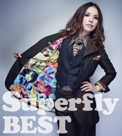 Superfly 『Superfly BEST』 ジャケット画像
