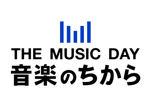 嵐・ジャニーズのイベント情報ブログを更新しました。