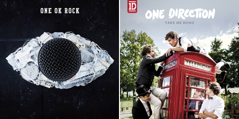 Ver Online Take Me Home