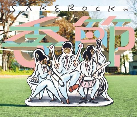 SAKEROCKの画像 p1_21