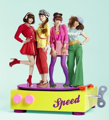 SPEEDの画像 p1_9