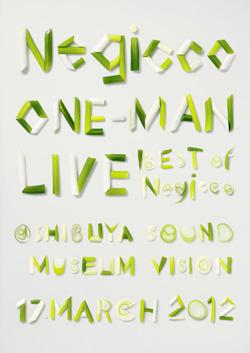 ネアニスの卵钢琴谱-@ 渋谷 SOUND MUSEUM VISION」ジャケット画像   」とMeguが伝