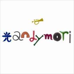 すべての講義 カラフル粘土 : andymori、ニュー・アルバム『光 ...