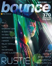 bounce201409_RUSTIE