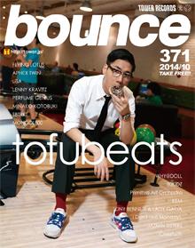 bounce201410_tofubeats