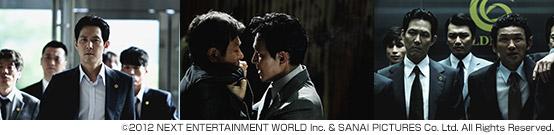 極限の男たちの物語『新しき世界』BD/DVD発売 - TOWER RECORDS ONLINE