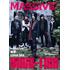 【MASSIVE】 最新情報