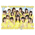 AKB48、37枚目のシングル『心のプラカード』が8月27日に発売
