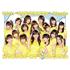 渡辺麻友と宮脇咲良がセンターを務めるAKB48新シングル