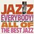 タワレコ初のジャズ名曲コンピ『JAZZ EVERYBODY!』