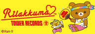 Rilakkuma × TOWER RECORDS