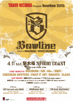 Bowline 2015 Curated by  BRAHMAN