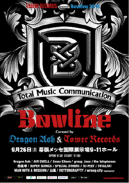 Bowline 2015 Curated by Dragon Ash