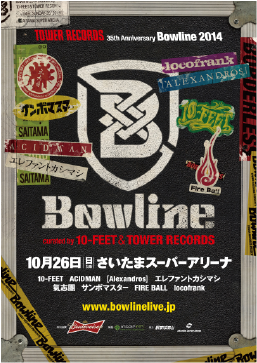Bowline 2014 Curated by  10-FEET
