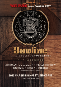Bowline 2017 Curated by ACIDMAN