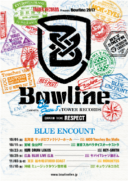 Bowline 2017 Curated by BLUEENCOUNT