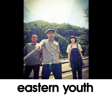 eastem youth