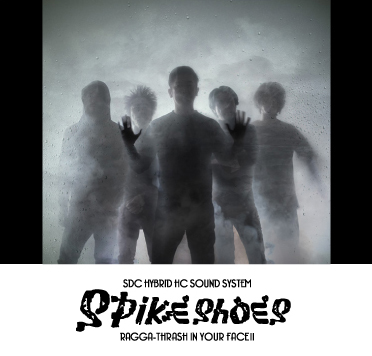 spike shoes